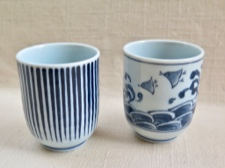 4 Piece Teacup Set Traditional Japanese